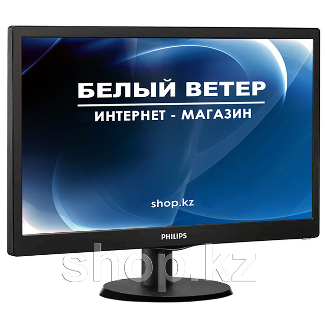 Отзывы об интернет-магазине PHILIPS — Яндекс Маркет